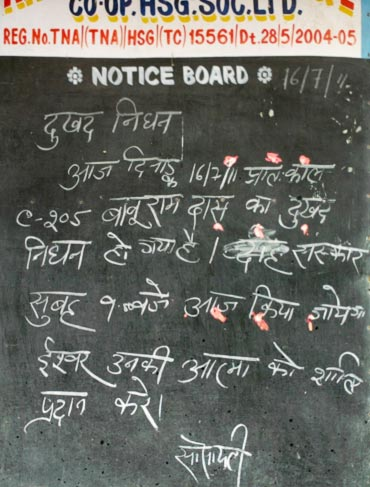 A notice announcing Baburam's death in his housing society
