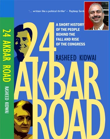 The cover of 24, Akbar Road (Inset) Rasheed Kidwai