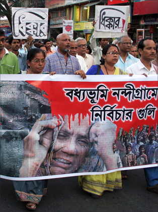 A protest against the firing in Nandigram