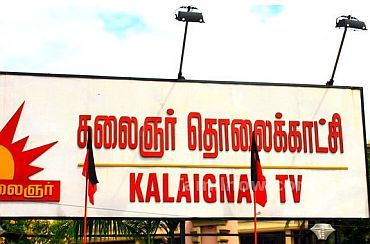 The logo of Kalaignar Television