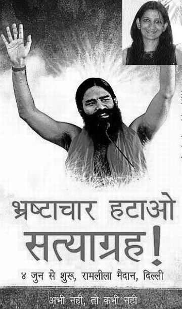 A poster announcing Baba Ramdev's satyagraha and (Inset) Nandita Rao