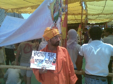 A supporter of Baba Ramdev at the ground