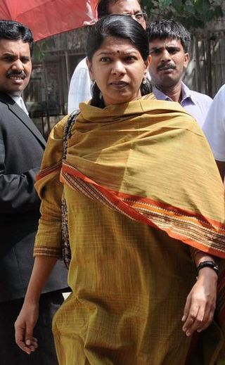 Kanimozhi's bail hearing in SC pushed to June 20