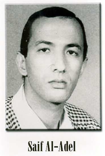 Egyptian Saif al-Adel is pictured in this FBI photograph