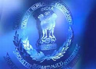 The CBI logo