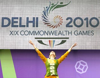 A dancer performs at a CWG venue