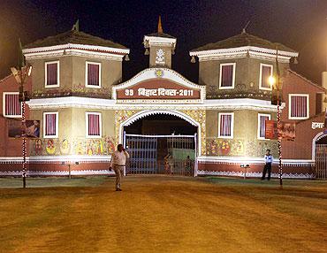 Bihar Diwas celebrations