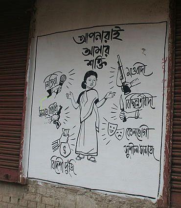 Poll graffiti lampooning Mamata Banerjee