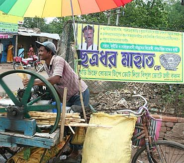 A pre-election poster at Jangalmahal showing PCAPA leader Chhatradhar Mahato in jail.