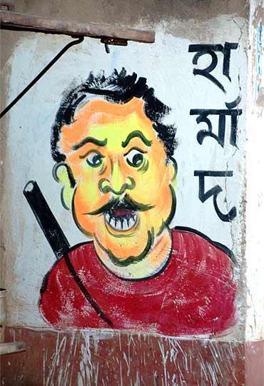 Wall graffiti  depicting a 'harmad'