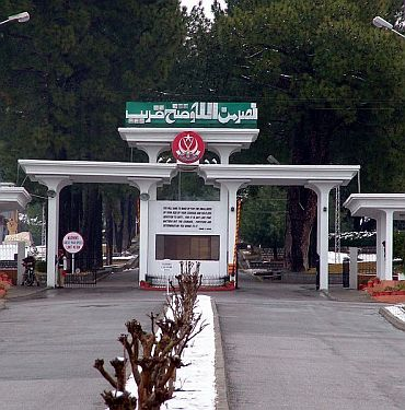 Pakistan Military Academy's Main Gate, Abbottabad