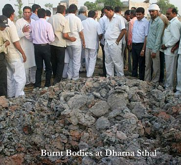 Photograph of a spot where Rahul claimed the farmers' bodies were burnt