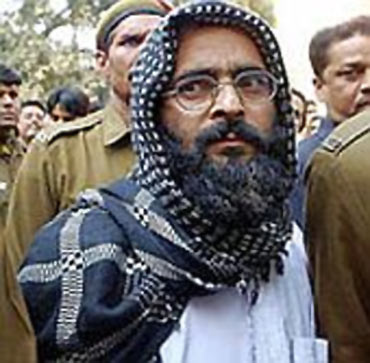 Parliament attack case convict  Afzal Guru