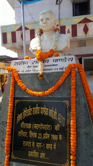 A memorial honouring Second Lieutenant Rajiv Pande
