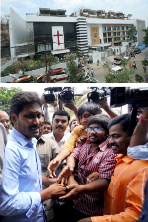 Jagan's Rs 80 crore luxury bungalow