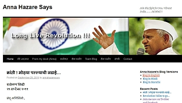 A screen grab of Hazare's blog