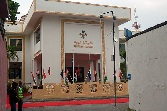 The Maldivian Parliament building
