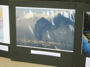 A photograph of the Fukushima disaster
