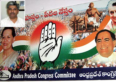 Congress to ride on Special Category Status issue