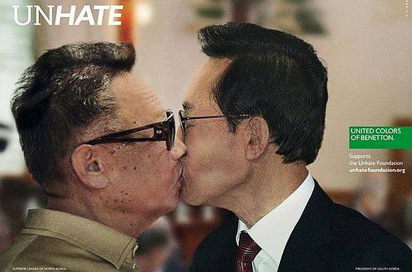 Ad shows North Korean leader Kim Jong-il kissing South Korea's Lee Myung-bak