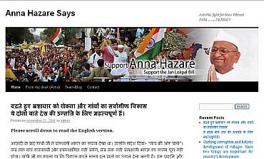 A snapshot of Hazare's blog