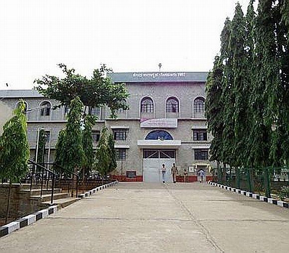 Parappana Agrahara jail