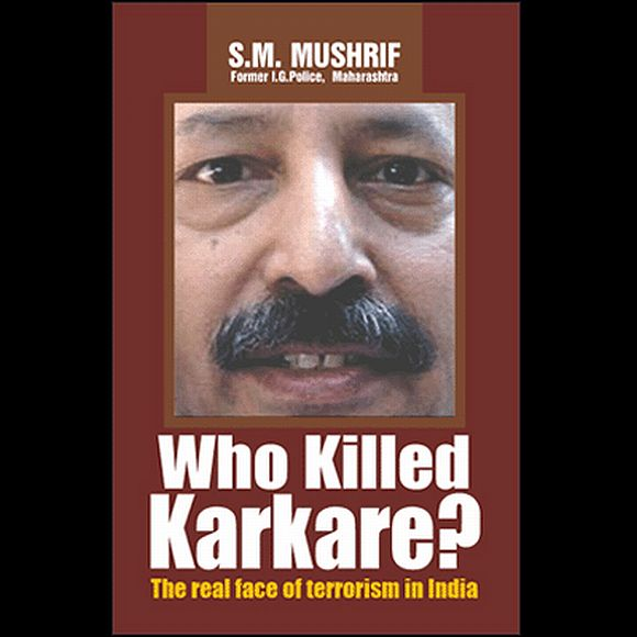The cover of SM Mushrif's book
