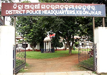 The district police headquarters, where the surrendered Naxals are first brought to