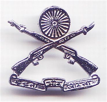 The Rashtriya Rifles emblem
