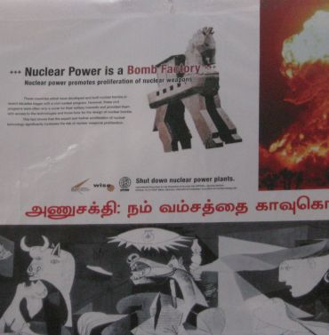 Villagers of Idinthakarai are protesting against the construction of the Koodankulam N-plant