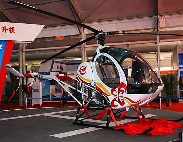 Pic China Unveils Its First Ultra Light Helicopter