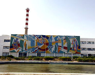 The Tajoura nuclear research centre in Tripoli