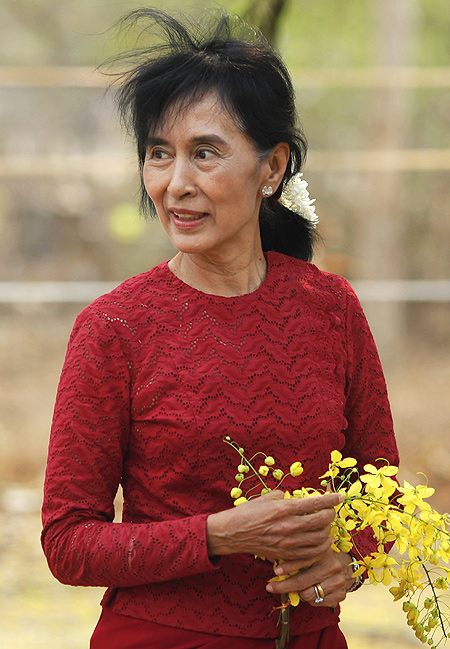 aung san suu kyi essay The cookie settings on this website are set to allow cookies to give you the best browsing experience possible if you continue to use this website without changing your cookie settings or you click accept below then you are consenting to this.