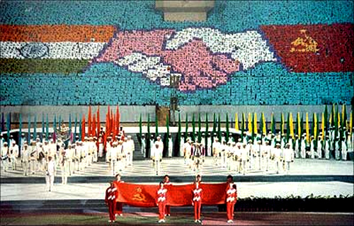 The opening ceremony of the Friendship Games at the Central Lenin Stadium, Moscow, August 1984. Note the backdrop symbolising India-Soviet friendship