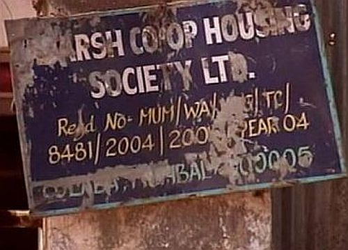 Adarsh housing society DOES NOT belong to the army!