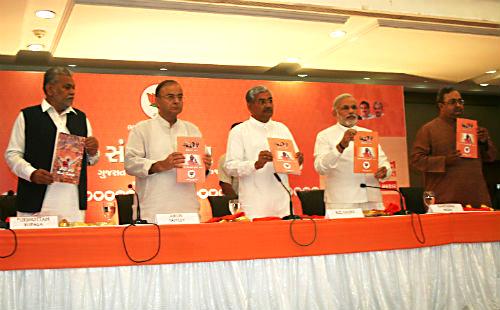 BJP leaders Purshottam Rupala, Arun Jaitley,  R C Faldu, Narendra Modi and Saurabh Patel