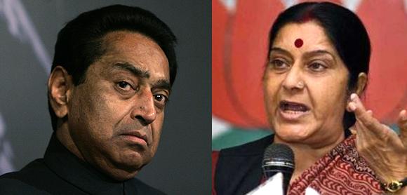 Kamal Nath's 'deal' question left Sushma Swaraj stumped.