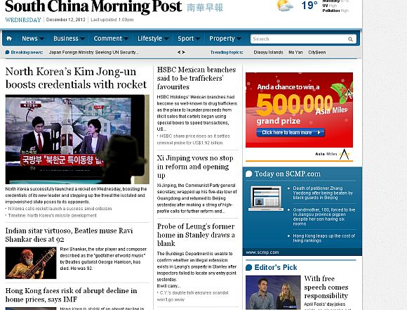 Screenshot of the South China Morning Post newspaper home page