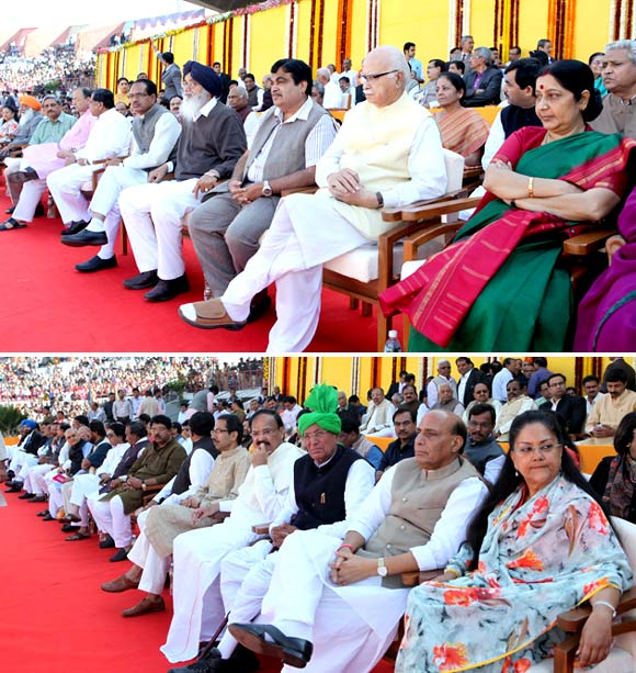 The ceremony witnessed participation by leaders across various political parties.