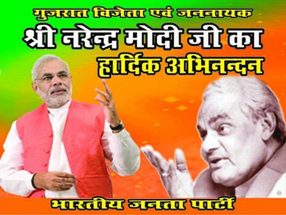 Poster of Modi and Vajpayee at the BJP headquarters