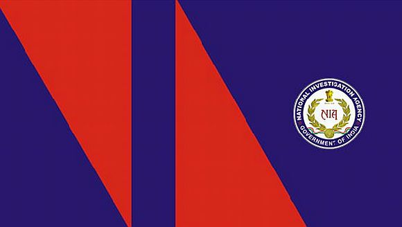 The NIA logo