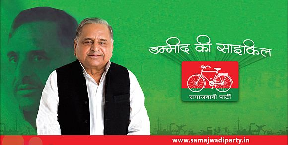 SP chief Mulayam Singh Yadav