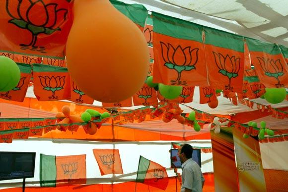 The BJP national headquarters in New Delhi