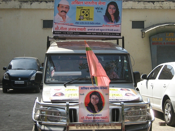 Geeta's campaign vehicle