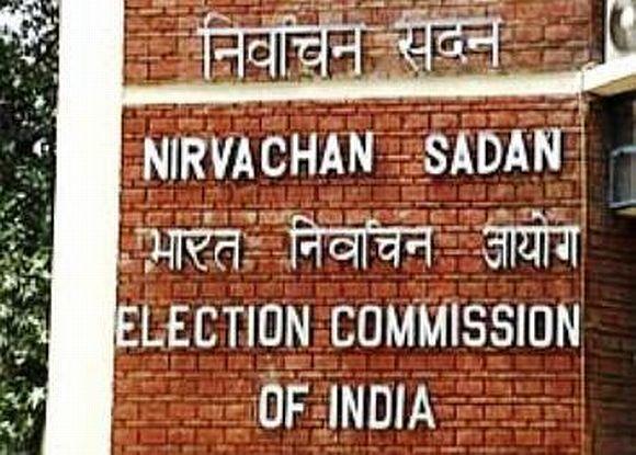 The EC head office in New Delhi