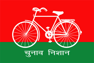 The election symbol of the Samajwadi Party