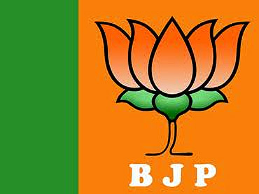 The election symbol of the BJP
