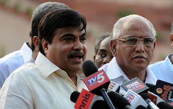 BJP President Nitin Gadkari held a meeting with Yeddyurappa on Friday in Bengaluru