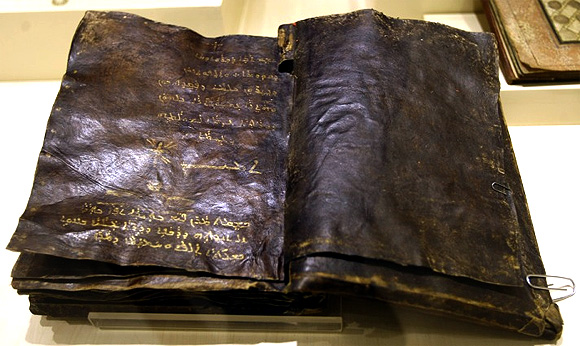 The secret Bible was unearthed in Turkey