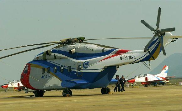 AC313 got the nod of China's civil aviation administration on Thursday